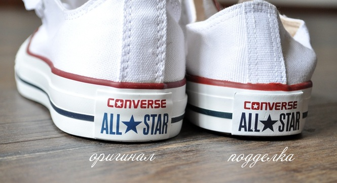 Как отличить оригинальные Converse от подделки